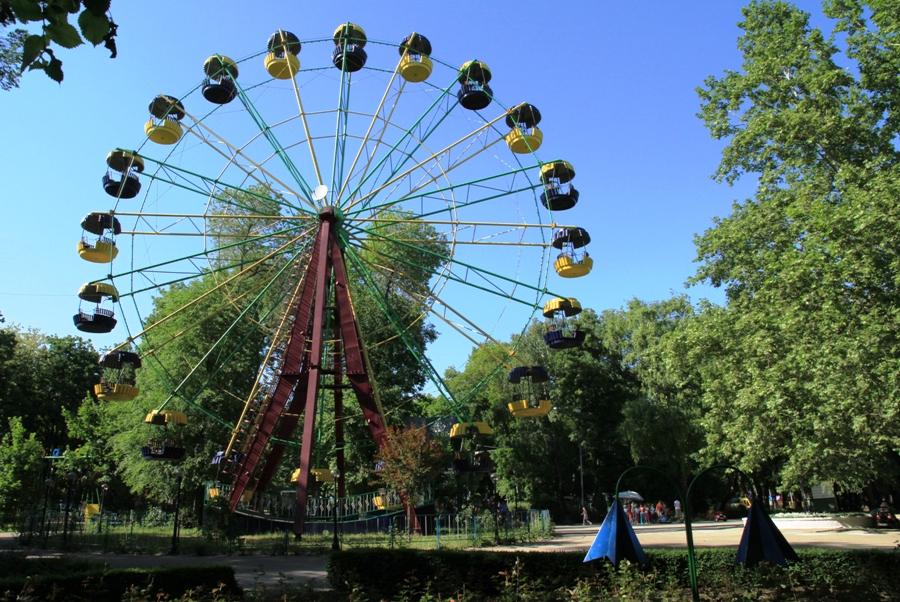 """Roata Dracului din parcul """"Andrieş"""""""