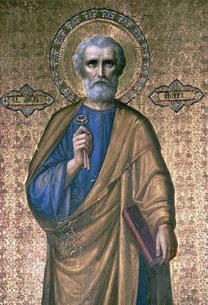 Sfîntul Apostol Petru